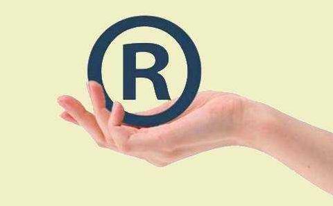 注册商标有哪些要求?