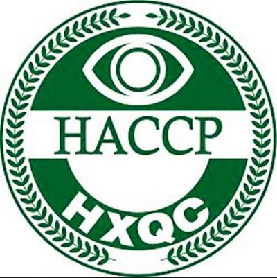企业申请HACCP认证的主要程序