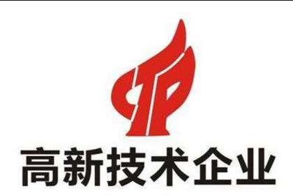 济南ISO9001认证公司