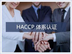 济南ISO9000认证讲服务都有很大